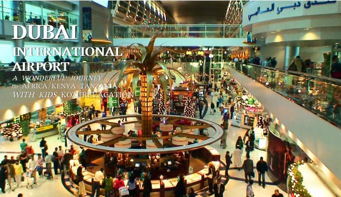 子連れで乗り継ぎしたドバイ国際空港