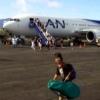 マタベリ国際空港の滑走路