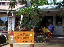 村のカフェ