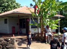 ハンガロア村の郵便局