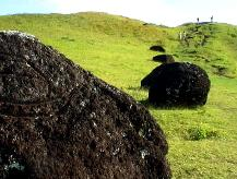 プナパウはプオカの石切り場