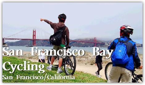 自転車を降りてサンフランシスコ湾を眺める