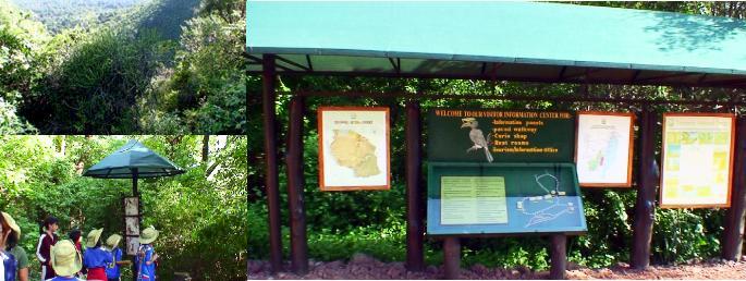 マニヤラ湖の案内板