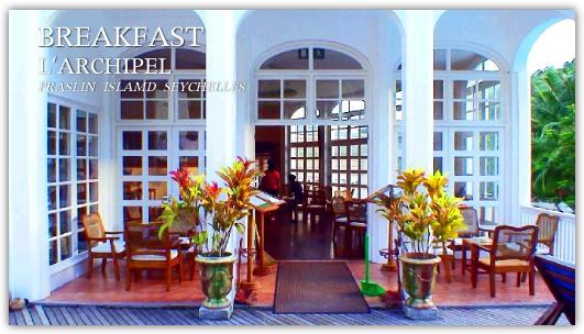 ラルシペルの朝食