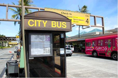 シティバス乗り場。