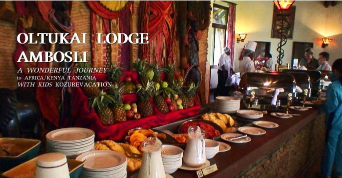 オルトカイロッジの朝食レストラン