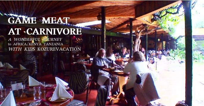 カーボニアレストランの客席