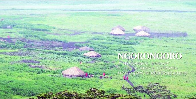 マサイ族の村の写真