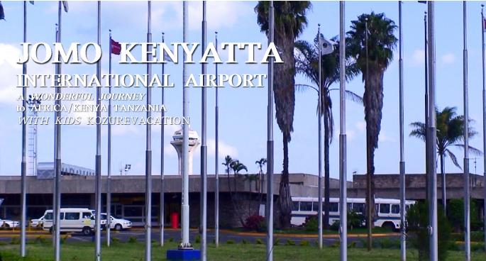 ナイロビ・ジョモ・ケニヤッタ国際空港に到着