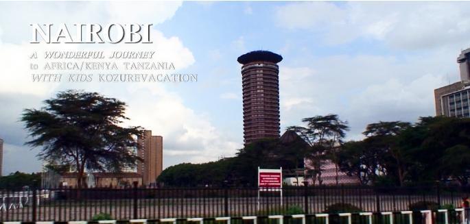 空港からナイロビ市内へ移動