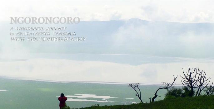 ンゴロンゴロ自然保護区を見下ろす子供達。クレーターの底には湖が見えている。