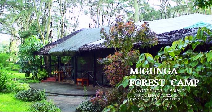 ミグンガ・フォレスト・キャンプはマニヤラ湖のホテル