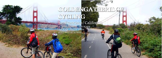 ゴールデンゲートブリッジを自転車で渡る