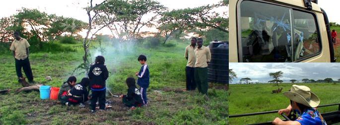 火をたいてお湯を沸かす子供たち