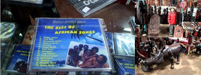 タンザニアのCD