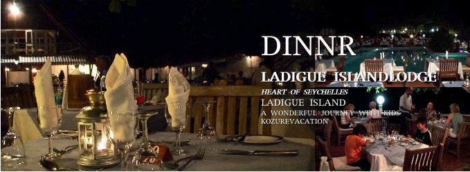 アイランドロッジでディナー