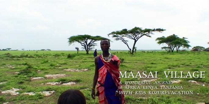 マサイの小学校の先生があいさつをする