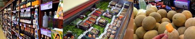 ハワイの食品スーパーの店内