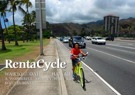 ハワイカイを自転車で走るリュウ