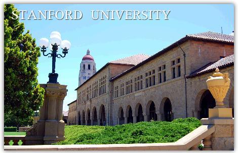 スタンフォード大学に到着