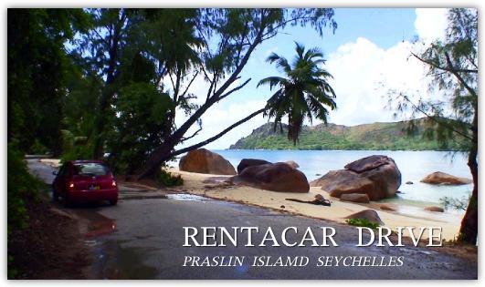 セイシェル・プララン島でレンタカーを借りる