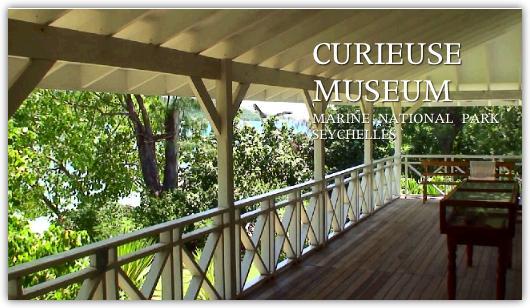 キュリーズ島博物館
