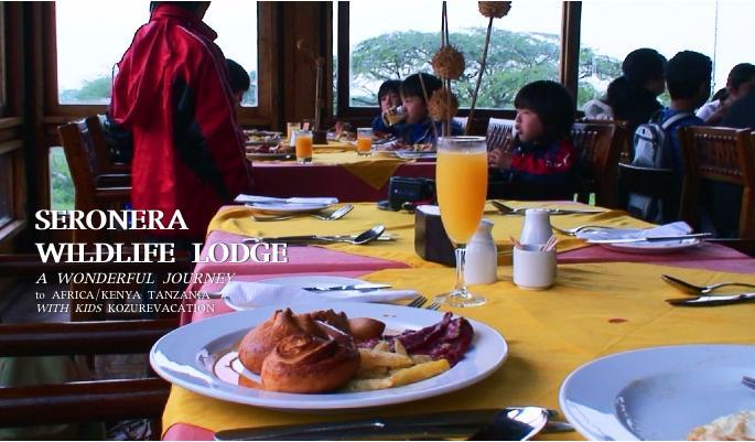 セロネラワイルドライフロッジで朝食