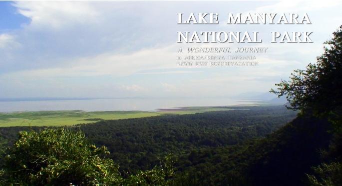 マニヤラ湖国立公園