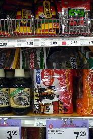 ハワイの食品スーパーで売られている日本の食材