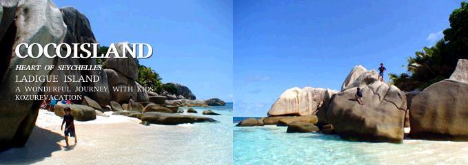 ココ島のビーチで遊ぶ子供達
