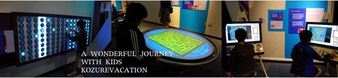 コンピューターゲームで遊ぶ子供達