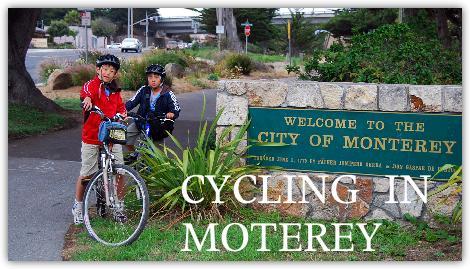 自転車にまたがる子供達の写真
