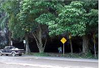 ワイカナロア洞窟