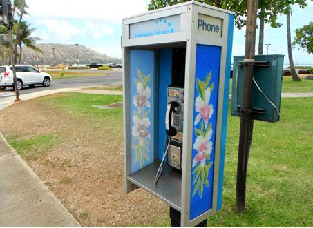 ダッグアイランドの電話ボックス