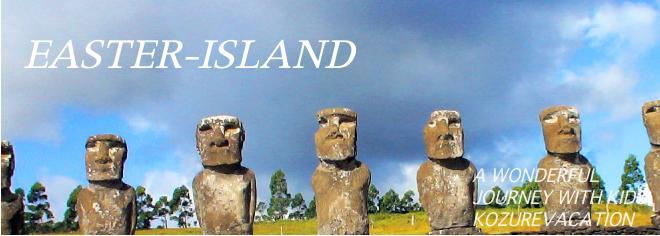イースター島のモアイ観光ツアー