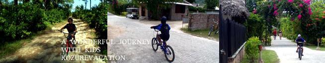自転車は移動の手段であると同時にそれ自体が楽しいアクティビティ