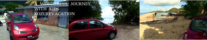 セイシェル・プララン島で借りたレンタカー