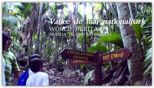 ヴァレドメ渓谷を歩く子供達