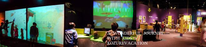 シリコンバレーテックミュージアムでアニメーションを作る子供達