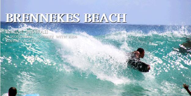 ブルネッキーズビーチでボディボードを楽しむ子ども