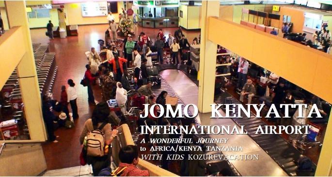 ナイロビ空港のバゲージクレーム