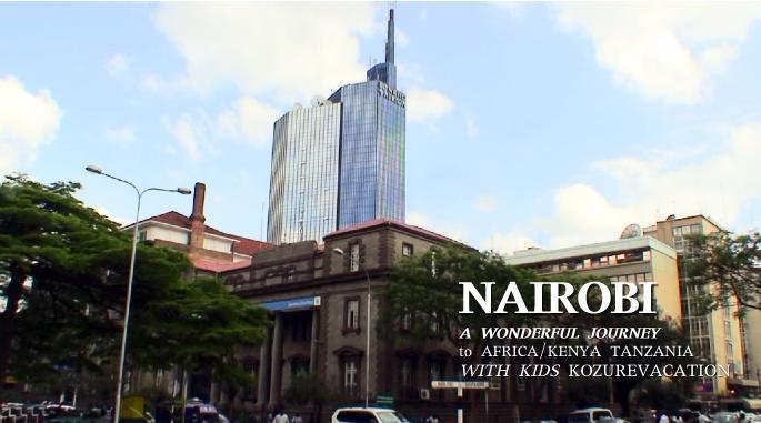 ナイロビ中心部に建つ高層ビル