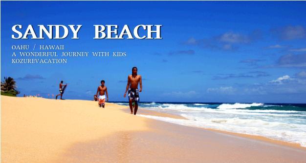 サンディビーチ。広い砂浜と青い空。