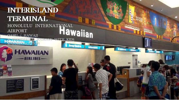 ダニエル・K・イノウエ国際空港ターミナル1の搭乗手続きカウンター。ハワイアン航空のロゴが見える。