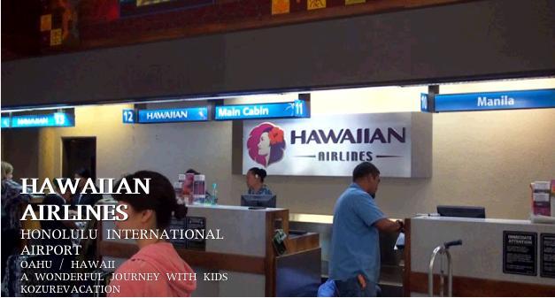 ハワイアン航空のチェックインカウンター