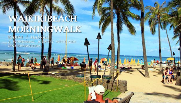 ワイキキビーチと椰子の木と海