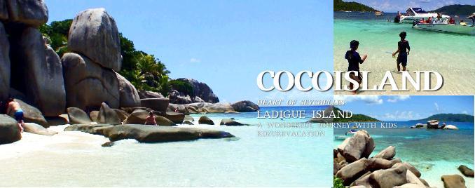 美しいココ島のビーチ