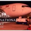 セイシェル国際空港に到着