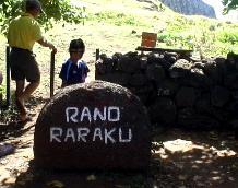 ラノララク遺跡の入口
