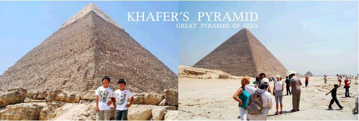カフラー王のピラミッドに潜